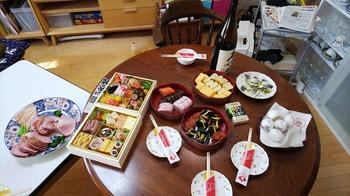 1月1日朝食の撮影 10150719_1-2_0101昼s-.jpg