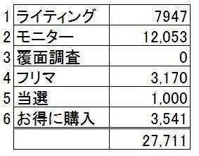 2016_12.jpg