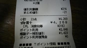 2016natu (16).JPG
