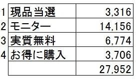 2017_4_2.jpg