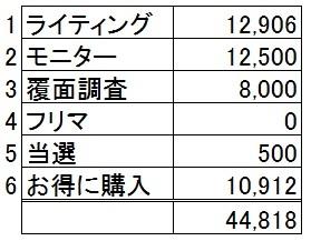 2017_3.jpg