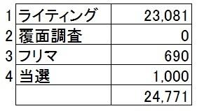 2017_4_1.jpg