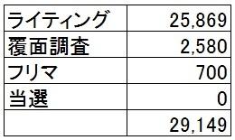 2017_8a.jpg