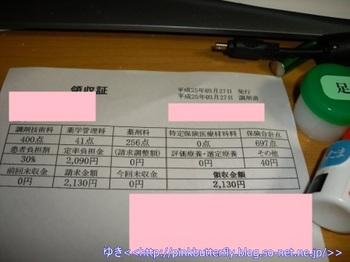 DSCI0883.JPG