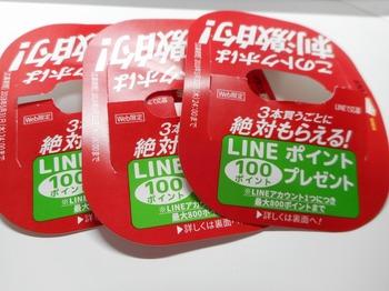 DSCN0150s-.jpg