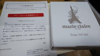 DSC_0460s-.jpg