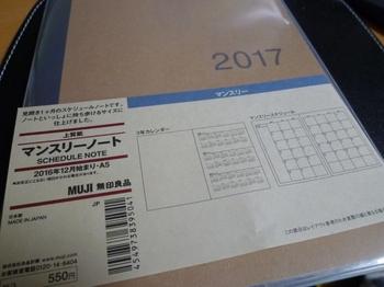 P1010283.JPG