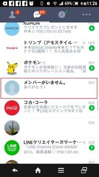 Screenshot_2016-12-15-11-26-04.jpg
