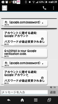 Screenshot_2017-04-18-12-39-24.jpg