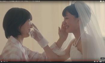 marry.jpg