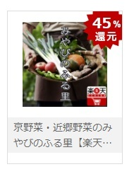 miyabi.jpg