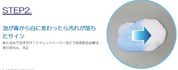 moko3.jpg