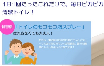 moko4.jpg