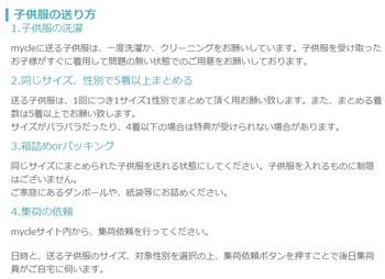 mycle4.jpg