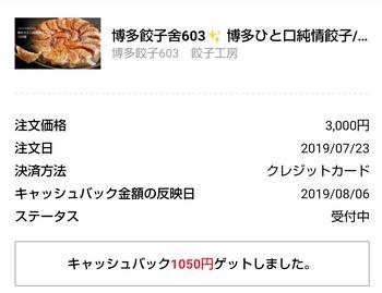 餃子.jpg